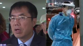 還狡辯!台南居家檢疫男落跑遭蒐證 黃偉哲怒重罰