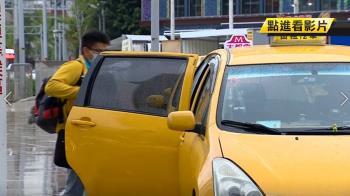 即日起搭小黃戴口罩  陳時中:不戴可拒載 違者罰1萬5