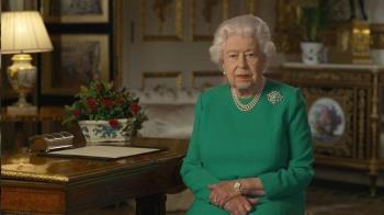肺炎疫情嚴峻 英國女王歷史性講話傳遞的鮮明信號