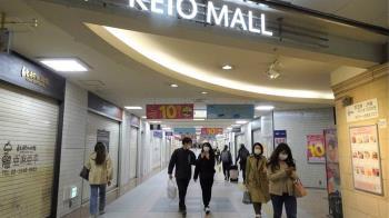 東京逾千人染武肺 日本傳最快明宣布緊急狀態