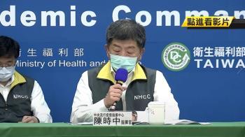 武漢肺炎台增8案例!其中4人無症狀確診