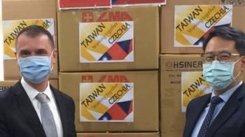 台捐醫療物資「比人高」 布拉格市長:患難見真情的朋友