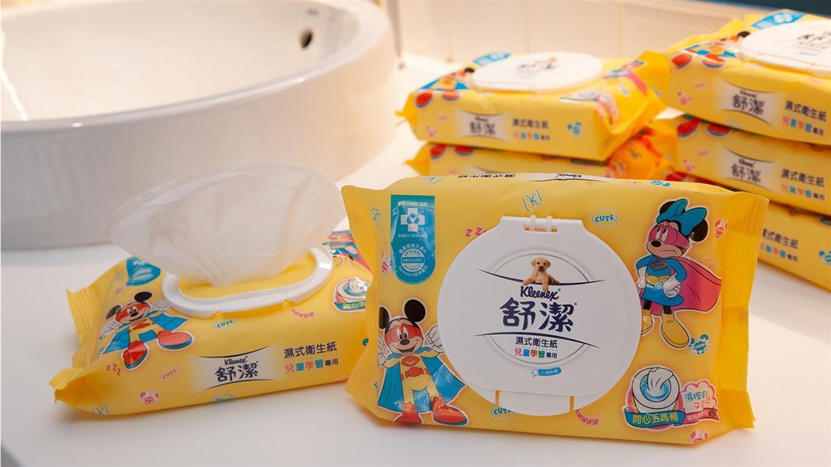 市場首創 第一款兒童學習專用濕式衛生紙問市