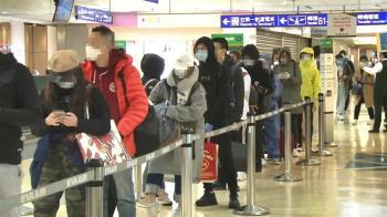 台女拒付3.4萬隔離費 成南韓首位驅逐出境外國人