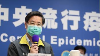 染武漢肺炎可能嚴重腹瀉  病毒量發病一週內最高