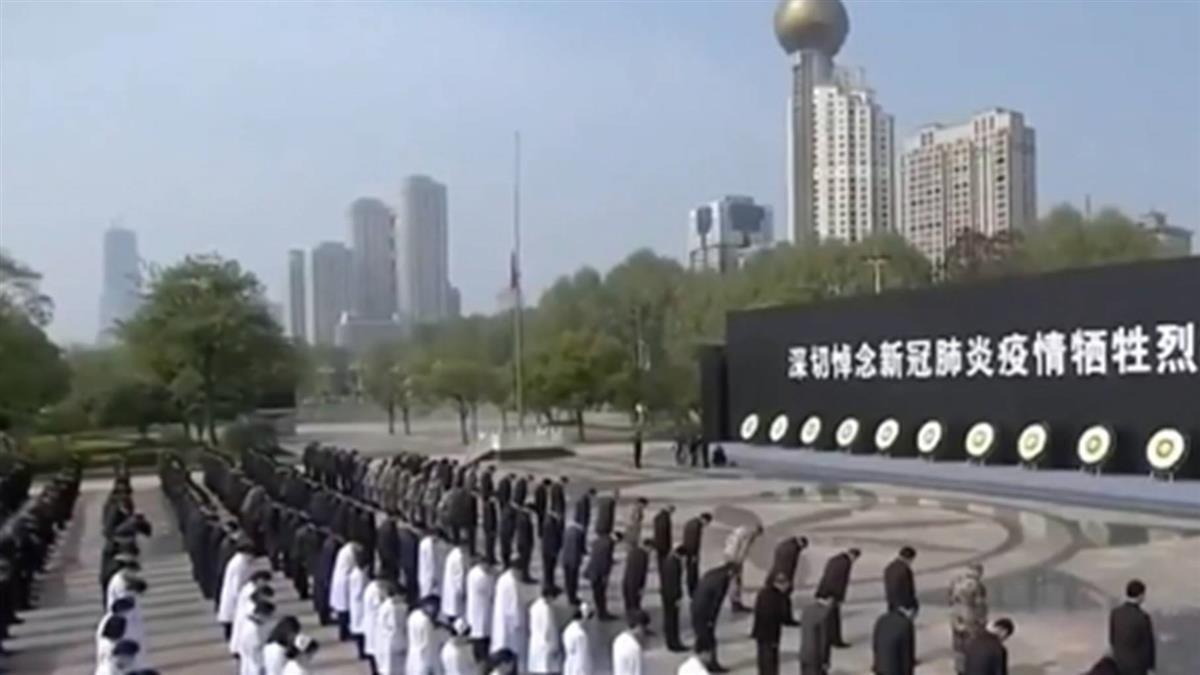 法記者稱武漢哀悼活動「埋寶可夢」 在法台人:種族歧視