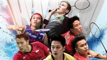 疫情衝擊 6月印尼羽球公開賽宣布取消