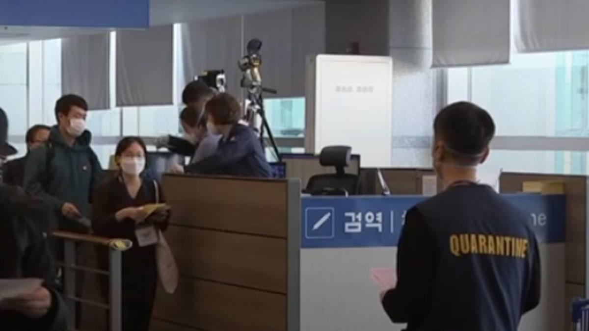 糗!台女赴韓旅遊拒付隔離費 慘遭驅逐出境
