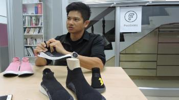 小屁孩的襪鞋夢!陳谷銘:「十年,就為了把襪子做成鞋」