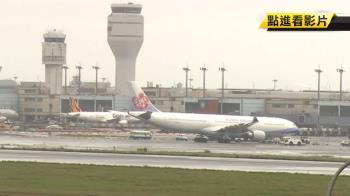 同班機已9人確診 飛機座位表曝光