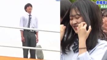 男高中生大告白 炫正妹女友「每天都要」爆紅