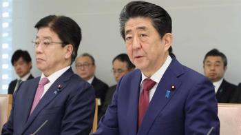 史上首次!日本首相安倍發佈緊急狀態令