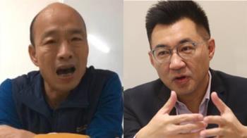 高雄37萬人罷韓!6月中投票 國民黨找到破解方法
