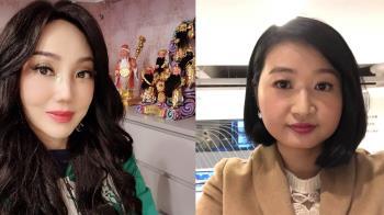 沈嶸魔法奏效? 開戰4天 女醫黃宥嘉超慘下場曝