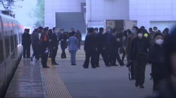 武漢封城76天終解!5.5萬人搭火車急離...下車熱點曝