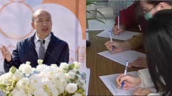 韓國瑜聲請停止罷免 罷韓團體嗆要像個男人