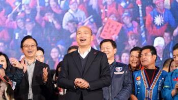 韓聲請停止5理由曝 批中選會遭民進黨控制