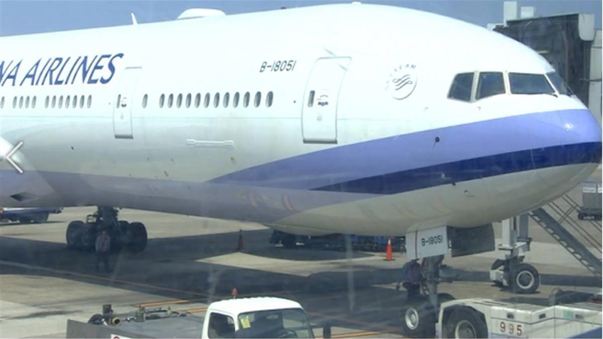 最毒班機10人確診 空服員吐被包圍心聲