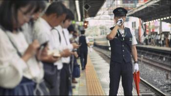 日本緊急事態淪為政令宣導? 無禁足令上班族仍苦命通勤
