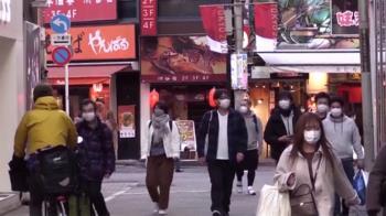 陸網諷日本「佛系封城」沒用? 日人3字反擊:民族性最大差異