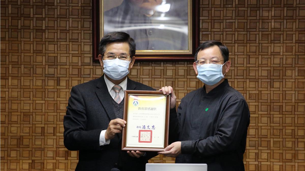 台積電捐贈100台熱像儀 優先用於考試防疫