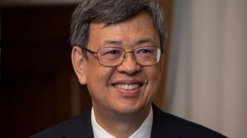 陳副總統:協助英國自台灣採購重要防疫物資
