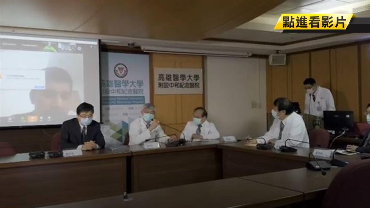 台灣防疫全球矚目 9國專家與高醫視訊取經