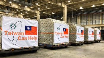 台灣來了!千萬片口罩要出國 箱子印國旗