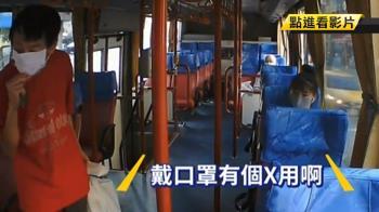 搭公車強制戴口罩! 高市2天勸導442人