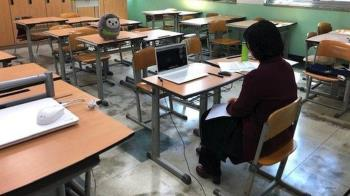 肺炎疫情:新冠病毒之下,韓國人這樣繼續堅持上課