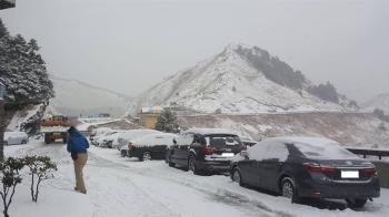 合歡山午後恐降霰 公路總局籲備雪鍊不排除封路