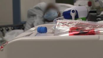 羥氯奎寧治武漢肺炎 法國54人出現心臟問題
