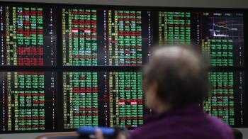 台股首季大戶季減 疫情衝擊信心且交易天數較少