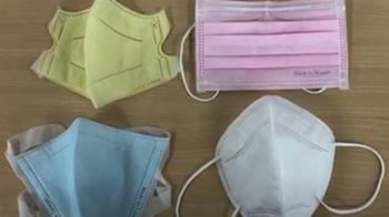 口罩新制15日上路 4-8歲兒童口罩一律網購
