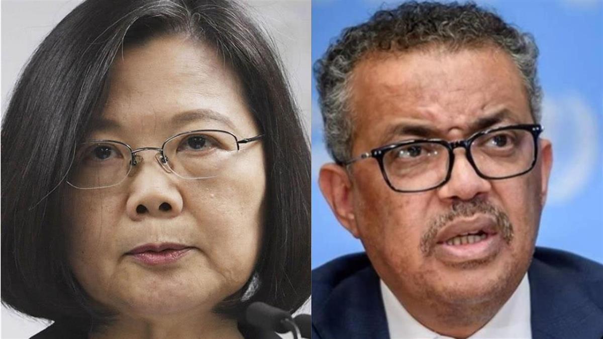 傻眼!譚德塞爆對台灣玩兩面手法 外交部回應了