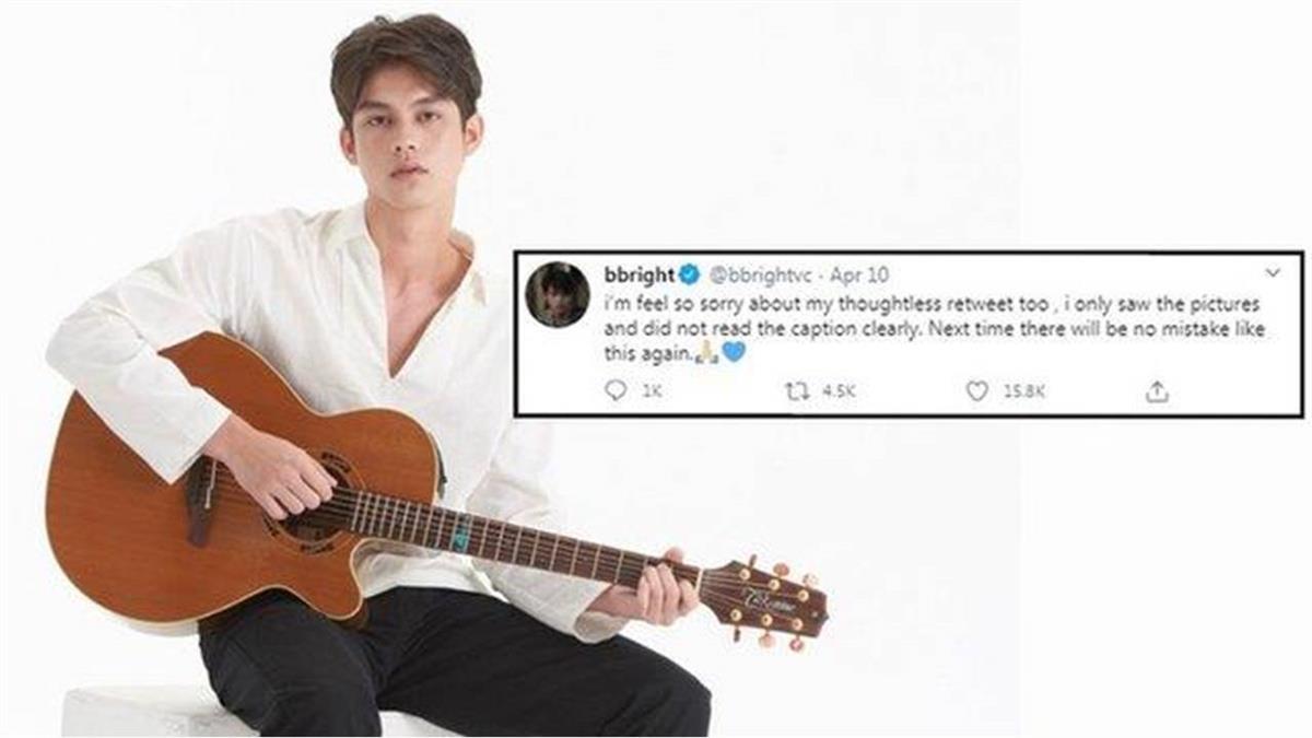 泰國偶像劇演員如何點燃中泰網友「口水戰」