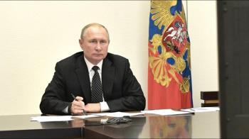 俄國狂增3388例確診! 連四日創最高紀錄