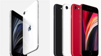 保留實體Home鍵 iPhone SE第2代24日開賣