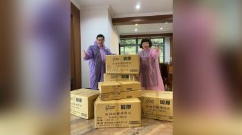 不捨大阪醫護穿垃圾袋 台灣響應捐萬件雨衣
