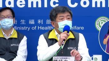 民調狂勝蔣萬安!是否參選台北市長 陳時中鬆口了