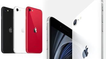 最低只要一萬五!iPhone SE 價格 規格大攻略