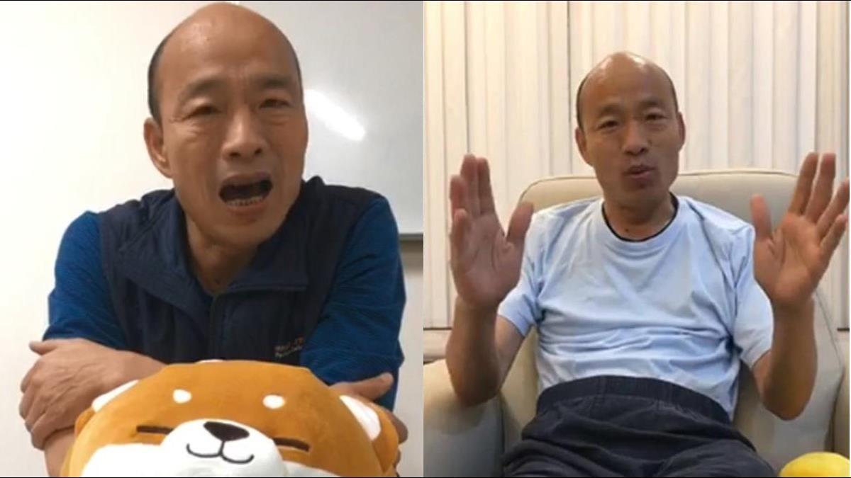 韓國瑜聲請停止執行「罷韓」 遭法院駁回
