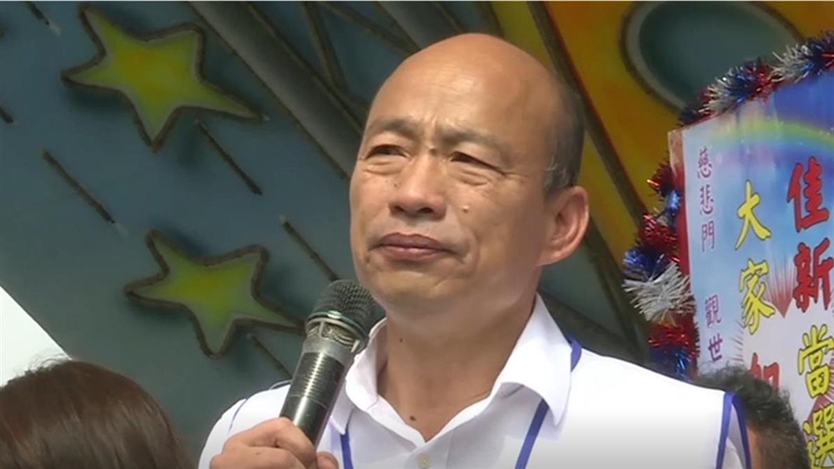 快訊/聲請停止罷韓遭駁回 韓國瑜將提出抗告