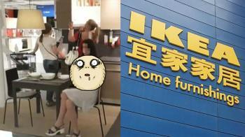 正妹逛IKEA!大膽掀衣解放 路人全看光光