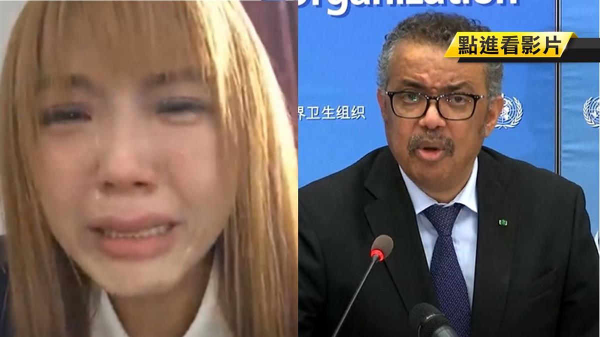 發文挺譚德塞!劉樂妍又遭選罷法起訴