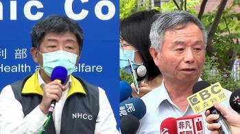 台灣未來不樂觀?前衛生署長示警 陳時中回應了
