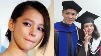 碩士論文「研究自己」被譙爆!徐若瑄終於痛訴原因