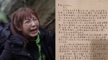 怕狗在大陸被吃掉!劉樂妍淚求法官讓她回家