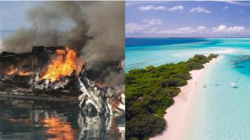 度假天堂成煉獄?馬爾地夫驚傳淪ISIS攻擊目標