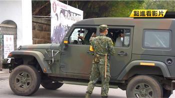 嚴防疫情擴散 國防部:政戰學院、海官立即停課